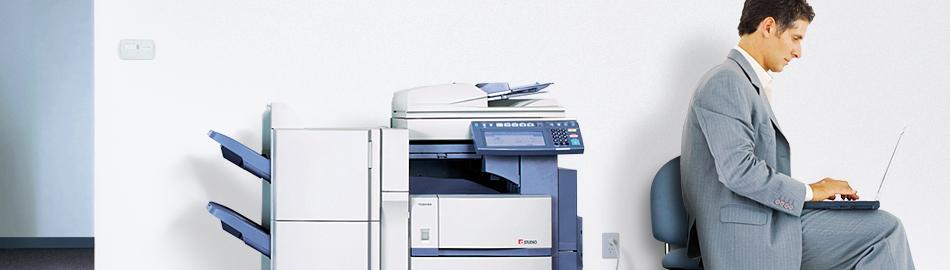 Software & Services | Toshiba Copiers